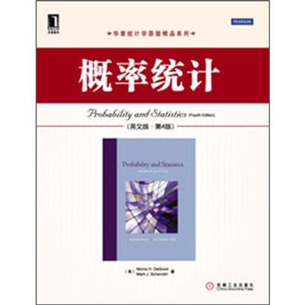 商品详情 - 华章统计学原版精品系列:概率统计(英文版·第4版) - image  0