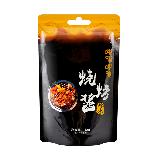 Product Detail - XBXB Barbecue sauce (original flavor) 110g - image 0