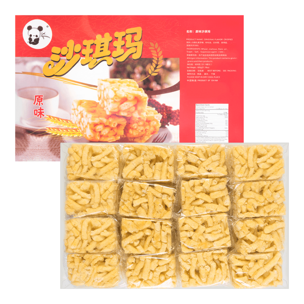 Product Detail - Panda Original Flavor Crispies 600g - image 0
