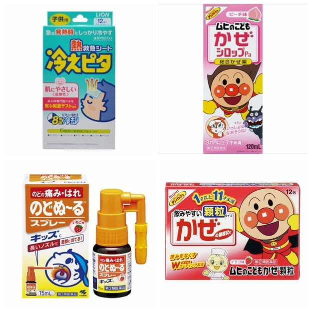 Product Detail - KOBAYASHI Throat Pain Spray+Cooling sheet+MUHI Children Cold Granules+MUHI Child Cold Syrup - image 0
