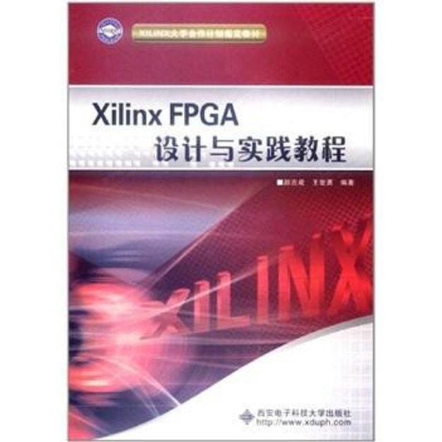 商品详情 - XILINX大学合作计划指定教材:Xilinx FPGA设计与实践教程 - image  0