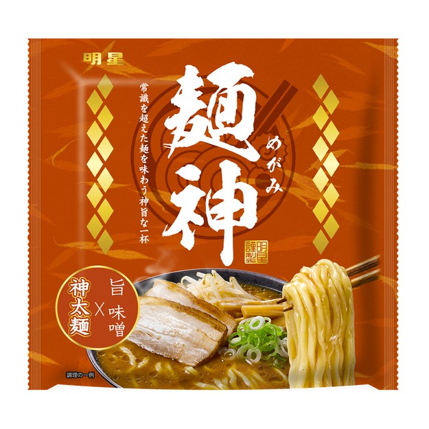 Product Detail - JAPAN MYOJOFOODS Ramen MISO 119g - image 0