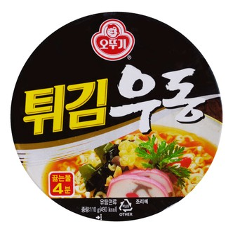 OTTOGI Tempura Udon Flavor Noodle Bowl 110g