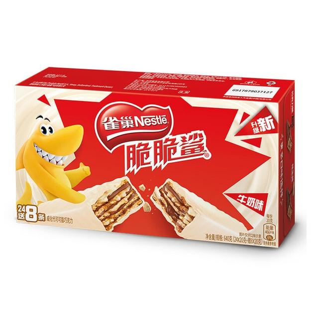 商品详情 - 雀巢 脆脆鲨 牛奶味 640g - image  0
