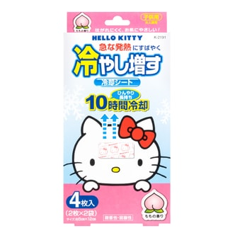 Hello Kitty Cooling Gel Sheets (4 sheets) - Peach Scent