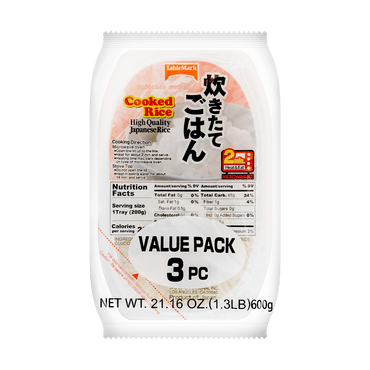 Table Mark Prepared High Quality Japanese Microwaveable Cooked Rice 3 Pack 21.16oz 600g