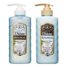 日本Moist Diane Botanical 植萃洗发水+护发素套装 水润轻盈型 (480ml+480ml)