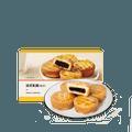 【中国直邮】网易严选 法式乳酪 50克*6枚