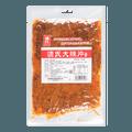 Genji Vintage Spicy Slices 230g