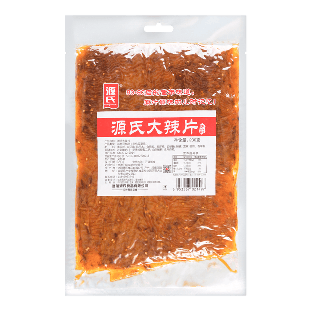 Product Detail - Genji Vintage Spicy Slices 230g - image  0