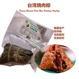 库谷 台湾烧肉粽 1oz/bag