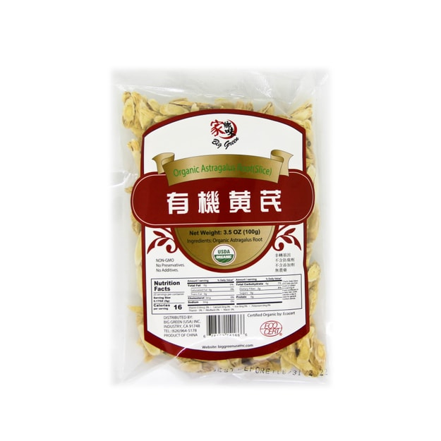 Product Detail - BIG GREEN Organic Astragalus Root 100g - image 0