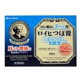 【日本直邮】 NICHIBAN 穴位贴膏药 小圆膏药 凉快COOL型 156枚