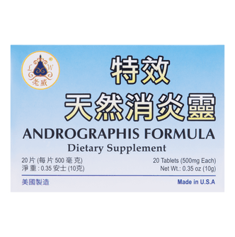 LM Herbs Andrographis Formula 20 Tablets 10g