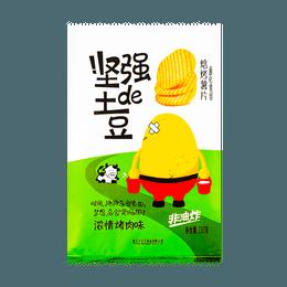 Potato Chips BBQ Flavor 130g
