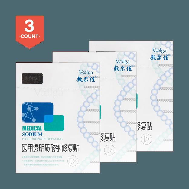 Product Detail - VOOLGA Medical Sodium Hyaluronate Dressing 3 packs - image 0