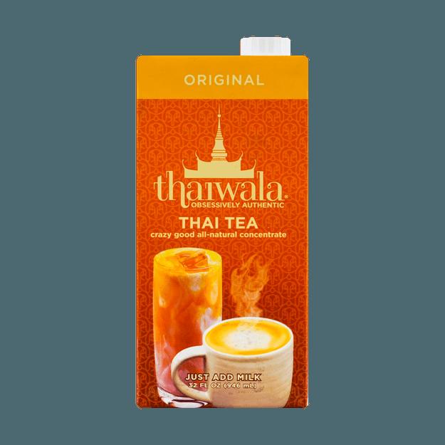 商品详情 - 泰国TAHIWALA 泰式奶茶 浓缩伴侣 加入牛奶即可 946ml - image  0