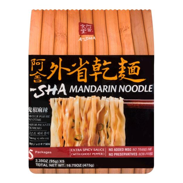 Product Detail - A-SHA Mandrain Noodle 5packs -Jalapeno Spicy Flavor 475g - image 0