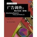 广告调查:理论与实务(第2版)/新闻与传播学译丛·国外经典教材系列