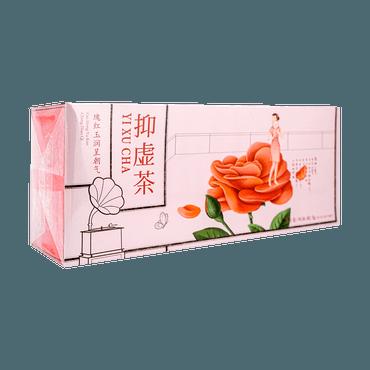 Sanminxinjiang Yixu Tea  15 pack