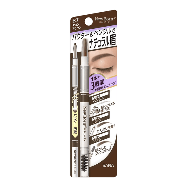 SANA NEW BORN EX Eyebrow Mascara And Pencil #B7 Maroon Brown 1pc