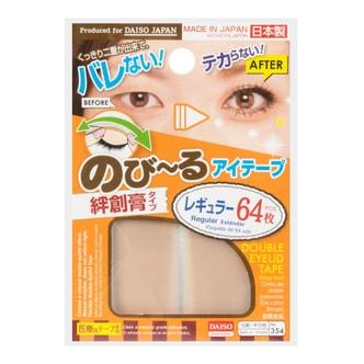 日本DAISO大创 超自然双眼皮贴 #肤色 64枚入