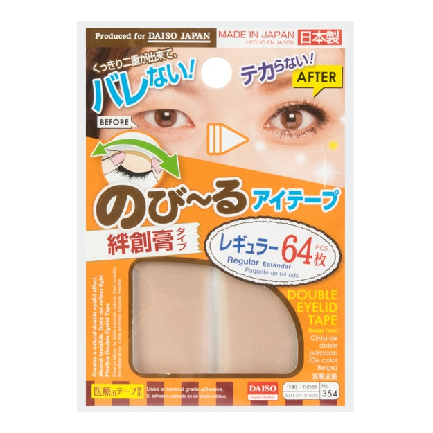 Product Detail - DAISO Eyelid Tape 64 Pieces - image 0