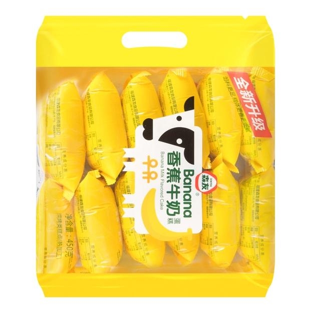 商品详情 - 森友 香蕉牛奶蛋糕 450g - image  0