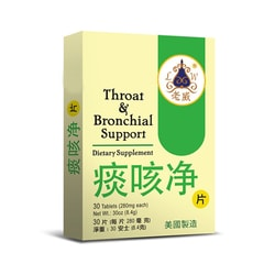 LM Herbs Throat & Bronchial Support 30Tablets