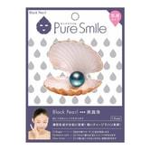 日本PURE SMILE  乳液精华面膜 黑珍珠美白水漾透润 单片入