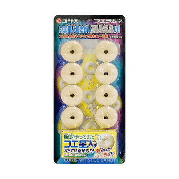 CORIS WHISTLE RAMUNE CANDY(COLA)  21.5g
