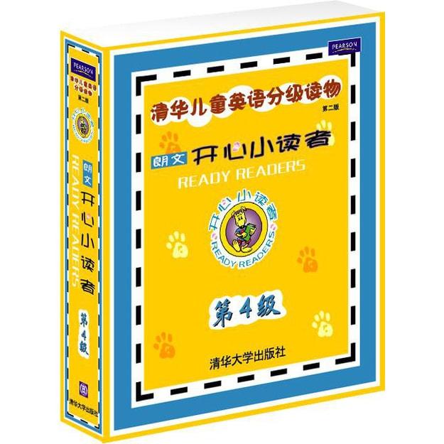 商品详情 - 清华儿童英语分级读物:开心小读者(第4级)(第2版)(套装4册)(附CD光盘2张) - image  0
