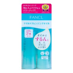 FANCL Mild Cleansing Oil 120mlx2 @Cosme Award No.1