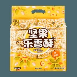 HJ Multiple Peanuts Pop Rice 286g
