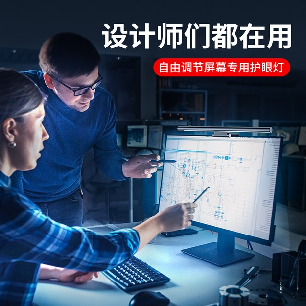 商品详情 - 中国直邮 电脑显示器调光屏幕挂灯笔记本护眼灯阅读灯夜灯奋斗青春版 白色一件 - image  0
