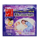 KAO Good Night Neck & Shoulder Steam Patch Lavender 1pcs