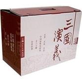 连环画收藏本:三国演义(套装共60册) 小人书