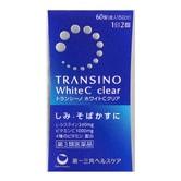 DAIICHI- SANKYO Transino White C Clear 60 Tablets