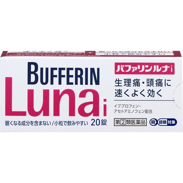 Product Detail - LION Bufferin Lunai  20 Tablets - image 0