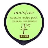 INNISFREE CAPSULE RECIPE PACK Face MaskBamboo 10ml
