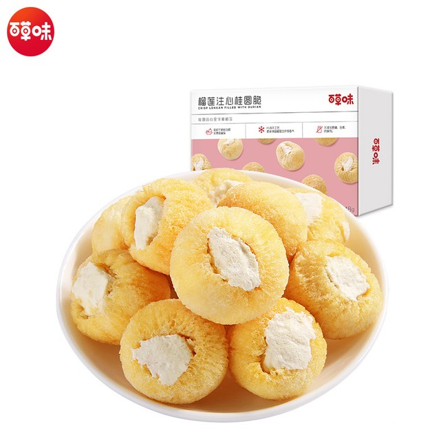 Product Detail - BE&CHEERY Durian crisp longan wrapped heart 48g - image 0