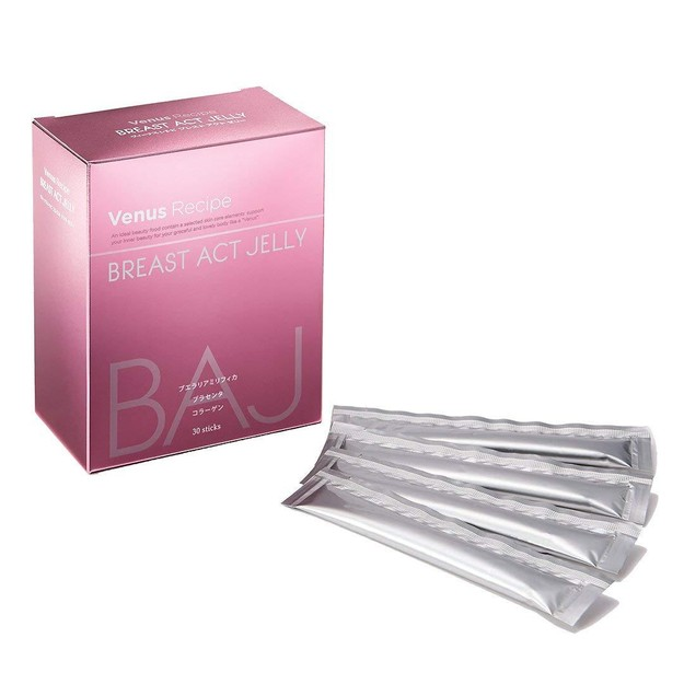 AXXZIA Breast Enhancement Jelly Improves Lobular Hyperplasia 1 Box 30 Pack