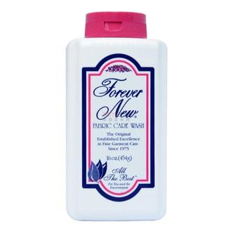 美国FOREVER NEW芳新 衣物护理全效洗衣粉 454g