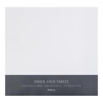 日本POLA 全身祛斑淡斑美白丸 180粒 全新包装包装随机发送