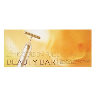 24K Gold T-Shaped Beauty Bar Gold Rods BM-1