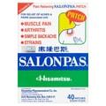 【马来西亚直邮】日本 SALONPAS 萨隆巴斯 外用消炎镇痛剂 40pcs