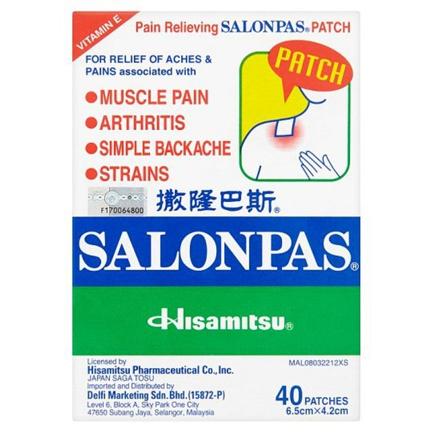 Product Detail - SALONPAS Pain Relieving Patch 40pcs - image  0