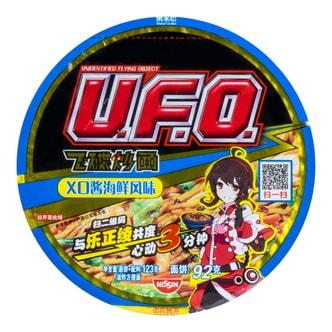 日本NISSIN日清 UFO 飞碟炒面 XO酱海鲜风味 123g