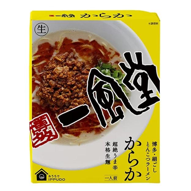 Product Detail - IPPUDO Karaka Spicy Noodles 220g - image 0