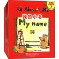 新理念少儿英语阅读(第1级 盒装本)(附mp3下载)